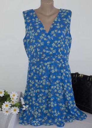 Брендовое шифоновое миди платье apricot цветы