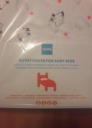 Наволочка + пододеяльник hema для кроватки 100 х 135 см