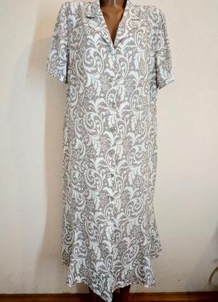 Платье - халат для пышной красоты