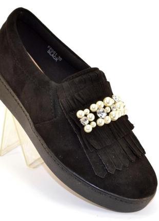 Замшевые туфли слипоны 36-41р с бахромой и жемчугом серые, черные, бордовые, синие