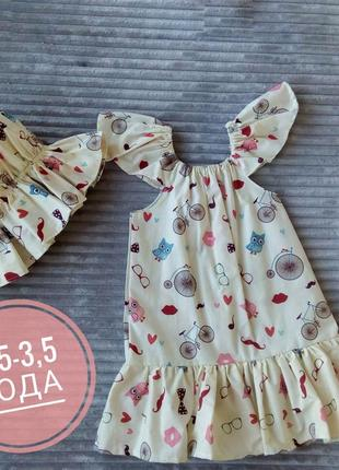 Платье совы +панама