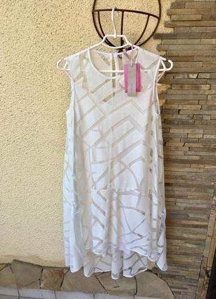 Красивое платье imperial s