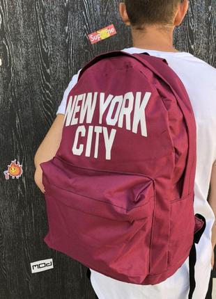 Рюкзак new york city