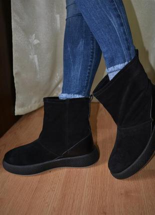 Сапоги 38 39 кожаные валенки угги зимние замшевые чоботи валянки шкіряні замшеві