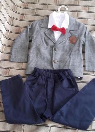 Модный костюм для мальчика нарядный