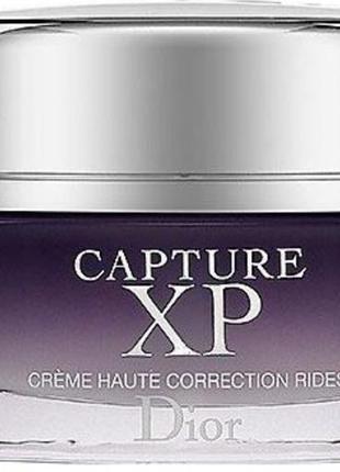 Крем против морщин dior capture xp