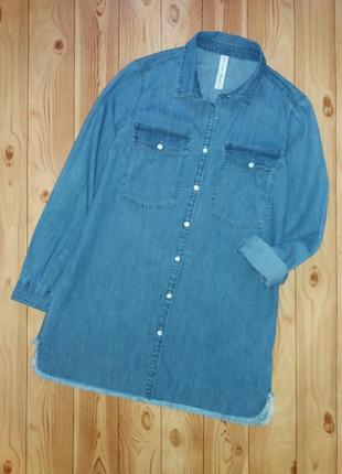 Стильное джинсовое платье рубашка с бахромой от denim co