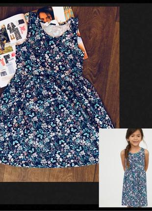Сарафан/ платье h&m summer 2018 из хлопка 122-128см1