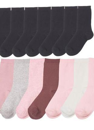 Esmara 7 пар женские носков р. 39-42