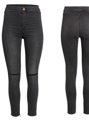 Джегинсы с дирками на коленях,темно-серые джегинсы h&m,високые тючерно-серыке джинсы hm 26