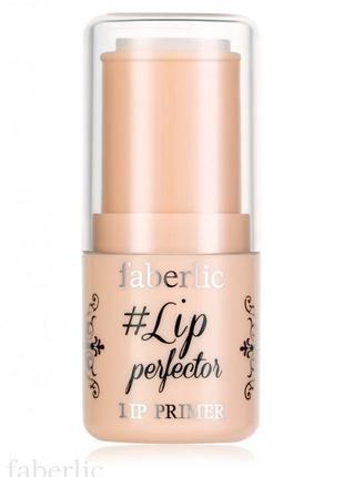 База под макияж губ #lip perfector
