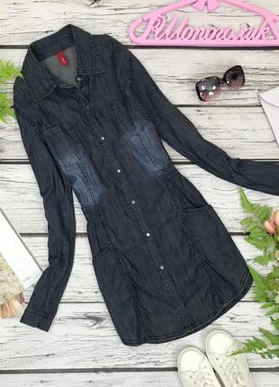Джинсовое платье-рубашка с длинным рукавом dr1832002 vero moda