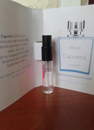 Capoeria thalia-парфюмированный пробник-1.5 ml