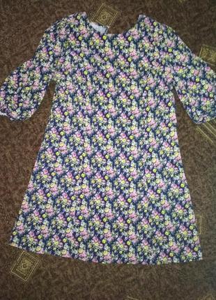 Супер платье в мелкий цветочек от vovk