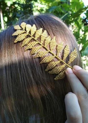 Веточка колосок у волосы