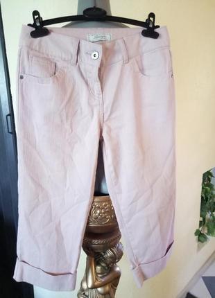 Пудровые укороченные джинсы с отворотом44-46р