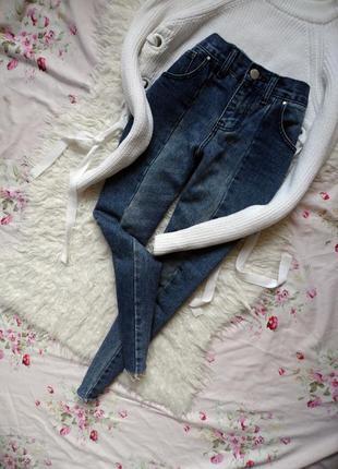 Стильные джинсы бойфренд (по типу момов)