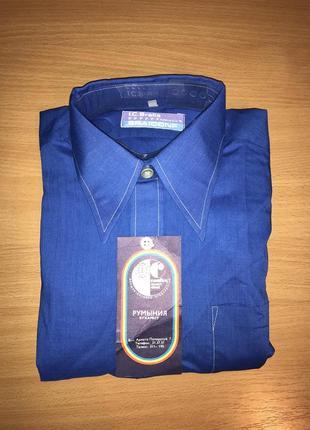 Качественная стильная мужская рубашка с длин.рукавом /синий с белой строчкой