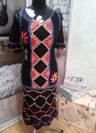 Перунское платье