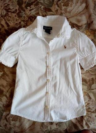 Блузка белая с нашивкой