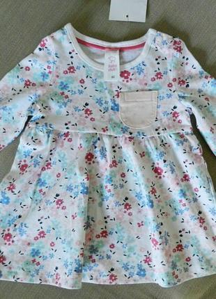 Цветочное платье для малютки