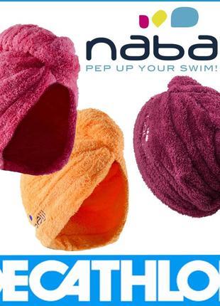 Акция. шапка-полотенце для волос из мягкой микрофибры. бренд nabaiji франция