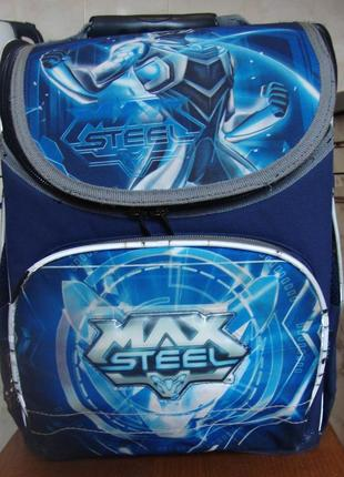 Рюкзак каркасный школьный сине-голубой kite
