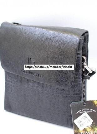 Шикарная мужская новая сумка