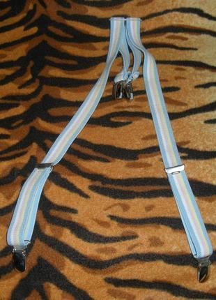 Подтяжки для мальчика,длина-62см.