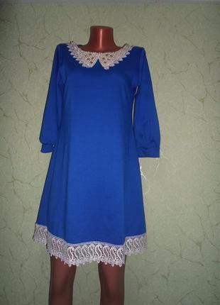 Платье трикотажное трапеция ,а-силуэт с кружевом и воротником из жемчуга