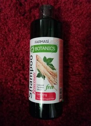 - 35% шампунь botanics ginseng shampoo с экстрактом женьшеня 500 мл. фармаси