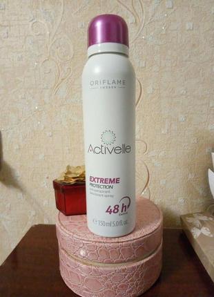 Спрей дезодорант-антиперспирант 48-часового действия activelle
