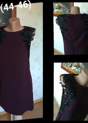 Платья прямого кроя нарядное ажурное платья марсала бордо нарядное кружевное