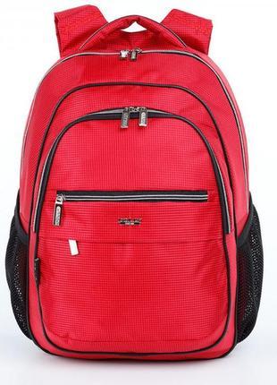 7ccef4be4885 Школьные рюкзаки для подростков 2019 - купить недорого вещи в ...