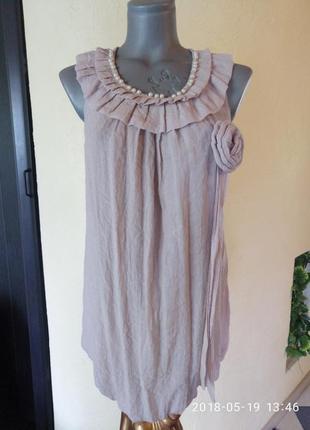 !пудровая,нюдовая блуза ,туника46-48 р