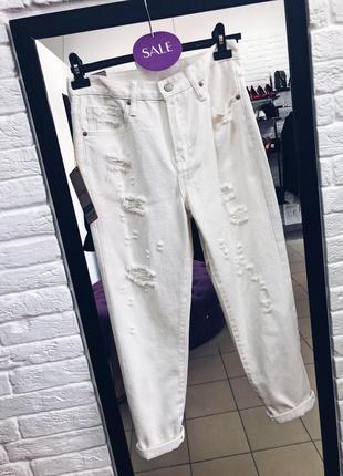 Стильные джинсы мом молочного цвета по скидке
