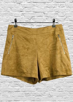 Замшевые шорты осенние коричневые