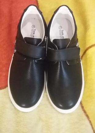 Туфли, мокасины тоm.m 31-36 размер