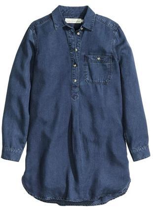 Платье-рубашка/крутая длинная рубашка из тёмно синего денима от h&m р.xs-s
