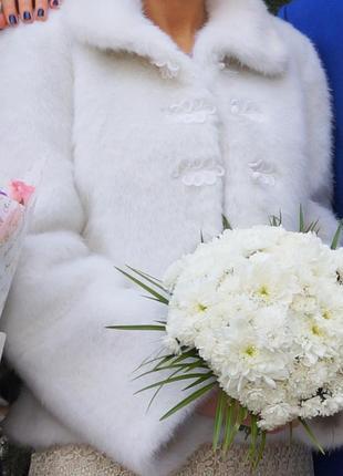 Полушубка белоснежная белая на свадьбу
