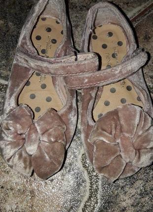 Бархатные туфли для принцессы