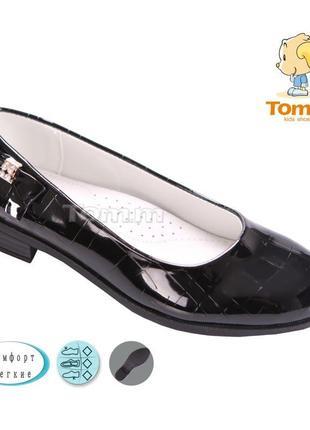 d047c0167 Лаковые подростковые туфли балетки питон для девочки подростка підліткові  туфлі р.32-37