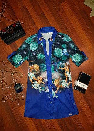 Рубашка sogo