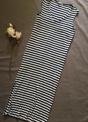 Платье миди в полоску с разрезами