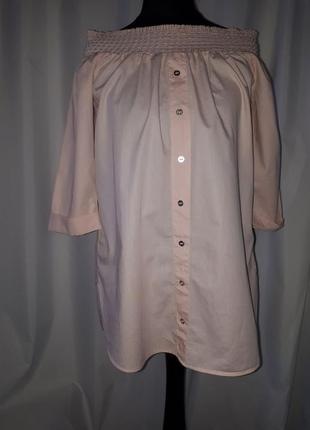 Рубашка с открытыми плечами river island