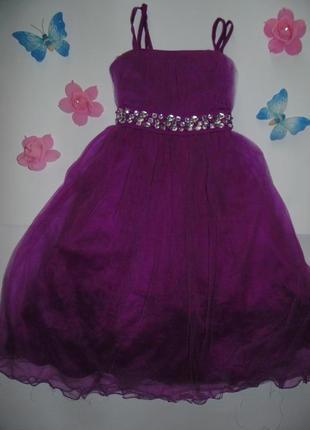 Нарядное бальное выпускное вечернее платье