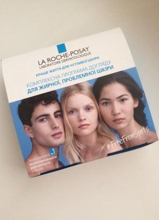 Мини набор ля рош позе для жирной проблемной кожи la roche-posay крем + гель для умывания