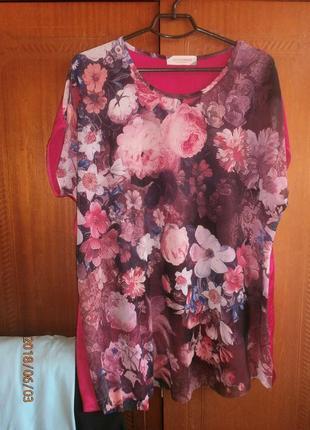 Женская блуза, р. 56