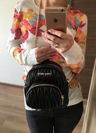 Стильный рюкзак, мини рюкзак