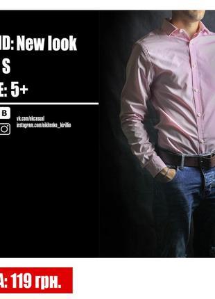 Приталенная рубашка от new look.